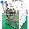 industrial dish washing machine