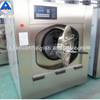 Used industrial washing machine