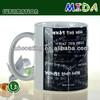 [MIDA]Factory direct wholesale sublimation ceramic mug Grade AA