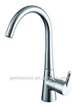Single handle brass faucet kitchen