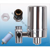 New tap faucet water filter purifier