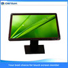 Touch Screen LCD Monitor 19 Inch - Multi-Touch LCD Monitor