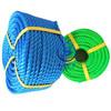 polypropylene packing rope /polypropylene rope /pp Multifilament/Packaging line
