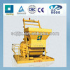 twin shaft concrete mixer for sale