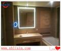 Hotel Bathroom Vanity Mirror