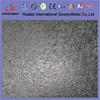 HDPE geomembrane,LDPE geomembrane