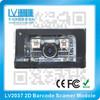 LV2037 Barcode Scanner module