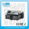 LV12 CCD Barcode Scanner Module