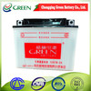 Motorcycle accessories/e-bike/scooter battery 12V 7AH (12N7B-3A)