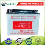 high performance dirt bike battery/Motorcycle autoWholesales 12V 7AH