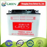 large capacity motorcycle Battery/mobilityscooter battery12V 7AH