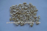 Chinese blanched peanuts