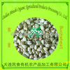 High Quality Chinese Buckwheat kernel