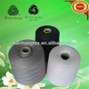 China silk cashmere cotton blend knitting yarn for knitting and weaving