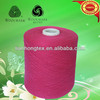 China cotton viscose polyester knitting and weaving blended yarn