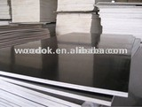 Qualified plywood brown film faced plywood for concrete formwork use(PLYWOOD MANUFACTURER)