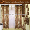 High Quality Window Curtain with latest curtain designs