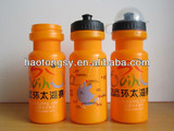 bpa free water bottles 650ml