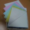 NCR Computer Printing Paper