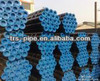 Seamless Steel Pipes/API 5L/5CT Steel pipe