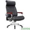 hot sales office chair leather executive office chair