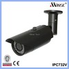 Manual Focus and Zoom Digital IP Camera, Outdoor IP Bullet Camera