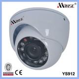 Hot Metal Case Mini IR Indoor Dome Camera, Small Home Security Camera