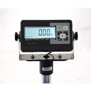 Compact weighing indicator