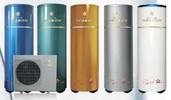 Household split heat pump water heater