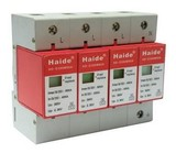 Power supply lightning protection module(type A)