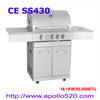 BBQ 3 Burner Hooded Cabinet Trolley Barbecue