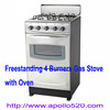 Free Standing Gas Cooking Range with 50L Oven