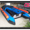 Inflatable boats with small tube ---ALIB300