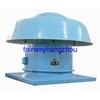 Axial Flow DWT FRP Roof Ventilator