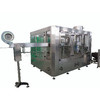 CGF drinking water filling capping machine