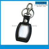 Yingmei Y02083 Hot Blank OEM Key Ring Wholesale