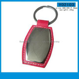 Yingmei Y02103 Blank PU and Metal Keyring for Gift