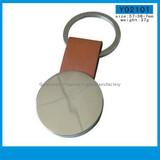Yingmei Y02101 Hot Blank Zinc Alloy Key Ring Round