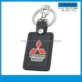 Yingmei Y03535 Hotsale Blank Key Chain for Gift