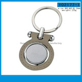 Yingmei Y02177-1 Blank PU and Metal Key Tags for Gift