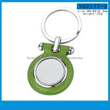 Yingmei Y02177-2 Blank PU and Metal Key Holder for Gift