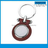 Yingmei Y02177 Blank PU and Metal Key Tag for Gift