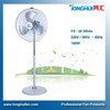 20Inch Oscillating  Stand Fan White  220V 3 speed Fan