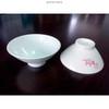 stripe melamine bowl 7.5inch