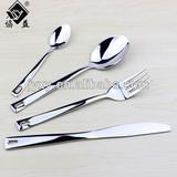 Latest Jieyang XIEYI Metal&Plastic Factory Mirror Polish Stainless Steel Cutlery Sets