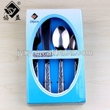 Bulk High Quality 24PCS Classic Stainless Steel Cutlery Set In Nice Box