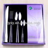 Jieyang 24PCS Stainless Steel Wedding Cutlery Set In Color Box Packing
