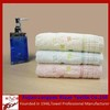 SPA Cotton Reactive Printed Velour Towel(tk551-b)