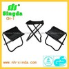 small aluminium foldable beach chair