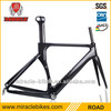 full carbon frame chinese carbon road bike frames